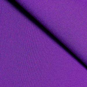 Габардин, арт. 826, 696, №17 фиолетовый, 100% полиэстер.