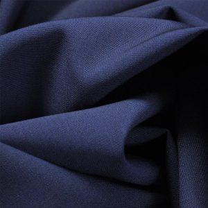 Костюмная арт.5188, № 083, темный синий.