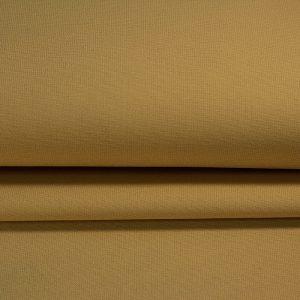 Шифон стрейч (вискоза), арт. 100D, №64 бежевый.