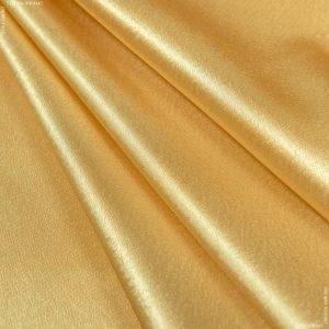 Креп-сатин art. 8007 №28 золотой