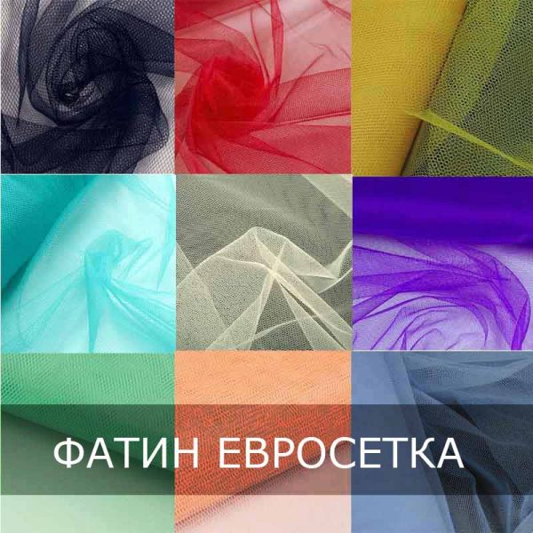 Евросетка Art. 45 A