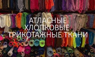 clothing-textile11